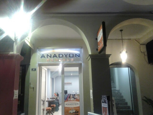 ANADYON Rentals