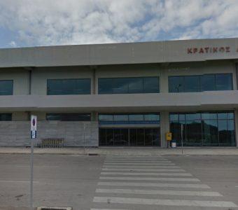 Zante Airport